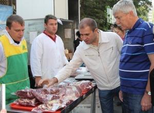 В Ростове-на-Дону прошла большая сельскохозяйственная ярмарка