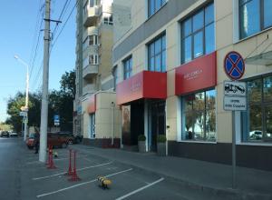 Молодой ростовский активист принял решение навести порядок на элитных парковках