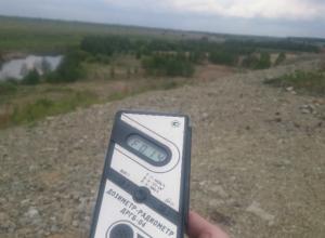 Выброс радиации после «горячих испытаний» в Челябинской области дошел до Ростова