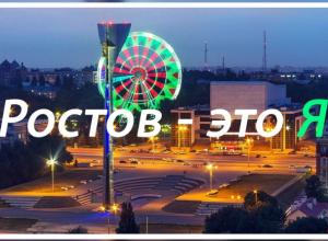 Фото ростовчан из Instagram развесят на набережной в День города