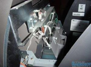 В Ростове преступники вскрыли банкомат «Балтийского Банка» и похитили 1, 5 млн