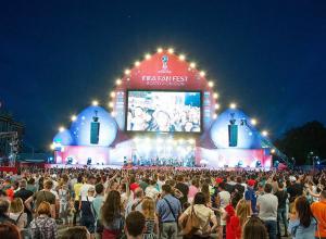 Посещаемость фан-зоны Ростова оказалась лишь на восьмом месте по стране