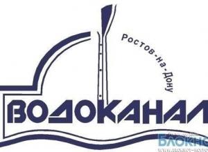 В Ростове Водоканал переходит на прямые расчеты с владельцами частных домов