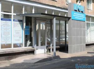 В Ростовской области замруководителя МФЦ за миллионные махинации с землей оштрафован всего на 80 тысяч рублей