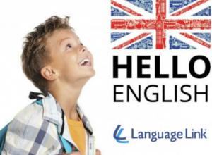 Английский для детей: как найти идеальную языковую школу в Ростове?
