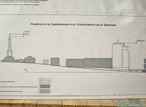 Небоскреб на набережной в Ростове появится вопреки желанию горожан
