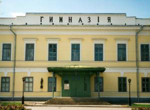 На защиту бывшей чеховской гимназии от террористов потратят 4,6 миллиона рублей в Ростовской области
