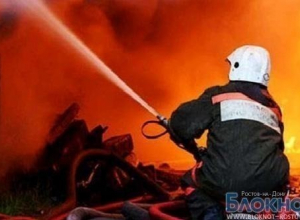 В Белокалитвинском районе произошел пожар на хлебозаводе