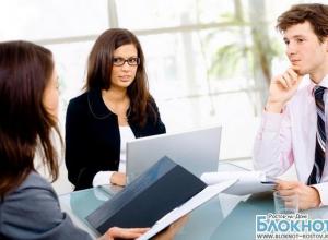 31% работодателей Ростовской области ищут сотрудников без опыта работы