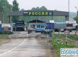Гражданка Украины пыталась нелегально вывезти из Ростовской области через границу ребенка