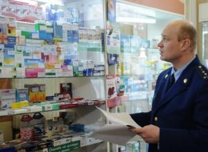 Махинации с платными услугами и завышенные цены на лекарства обнаружили в больницах и аптеках Ростовской области