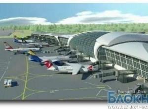 Вексельберг построит в Ростове аэропортовый комплекс «Южный» за 27, 4 млрд рублей
