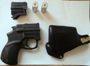 Дончанин на «Хаммере» пытался вывезти в Украину пистолет с патронами