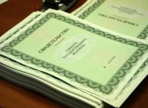 В Ростовской области  200  школьников подали апелляции  на результаты ЕГЭ по русскому языку