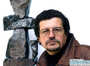 В Ростове пройдет выставка заслуженного художника Армении Анатолия Аветяна