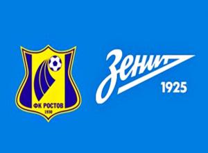 Перед матчем «Зенит» - «Ростов» произойдет первый рэп-баттл в истории РФПЛ