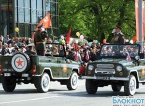 В Ростове во время празднования Дня Победы ограничат движение на центральных улицах