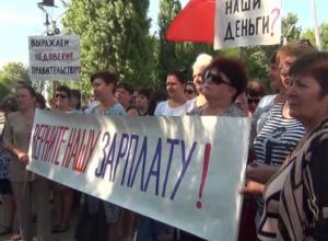 В Ростовской области компания «Белая птица» объявила о массовом сокращении работников