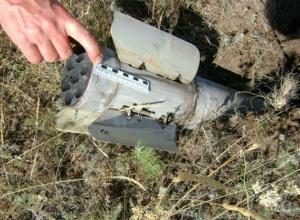 В Ростовской области обнаружен украинский неразорвавшийся снаряд «Града»
