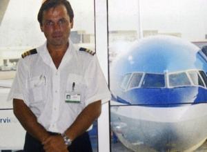 Адвокат осужденного в США летчика Ярошенко представил доказательства невиновности