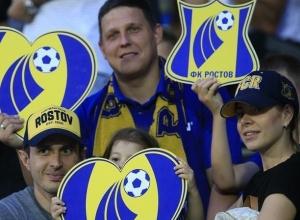 С футбольного клуба «Ростов» благотворительный фонд требует сотни миллионов рублей