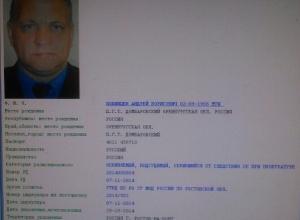 Экс-замначальника донской полиции Лобинцев объявлен в федеральный розыск. Ориентировка