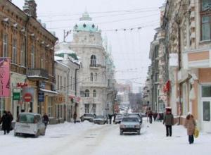 В Ростове ожидается сильный снегопад