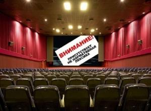 Минкульт рассмотрит предложение о возвращении мата в кино
