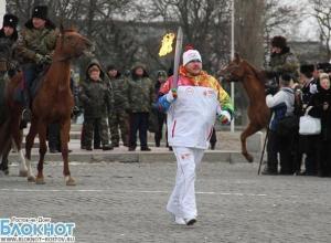 В Ростовскую область прибыл Олимпийский огонь