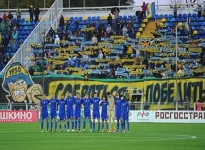 ФК «Ростов» оштрафовали за маты болельщиков на стадионе во время игры