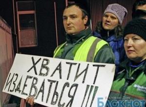 На дочернем предприятии «ТагАЗа» началось массовое увольнение сотрудников