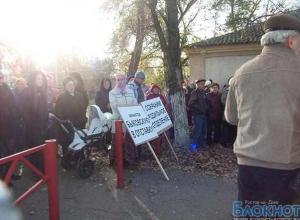 Несмотря на протесты местных жителей, в Самарском закрыли единственное родильное отделение