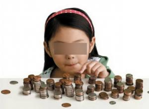 Доставать рублевую монету из трехлетней девочки пришлось хирургам в Ростове