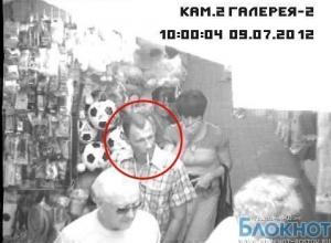 Опубликовано фото предполагаемого убийцы 21-летней азовчанки
