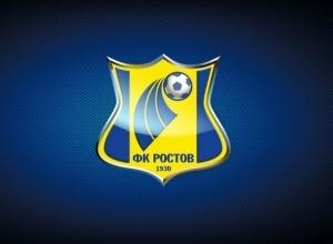 Футбольный клуб «Ростов» сменил эмблему