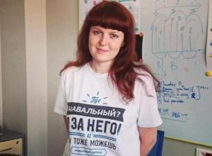 Новым пресс-секретарем Алексея Навального стала ростовчанка