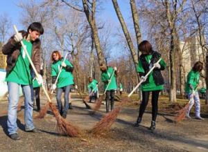 Власти Ростова объявили генеральную зачистку города