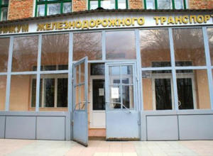 Батайский техникум, где произошла вспышка туберкулеза, закрыли во второй раз