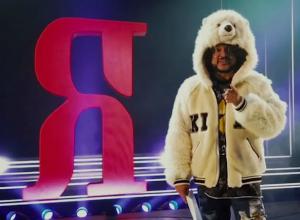 Сексуальные предпочтения Филиппа Киркорова выяснит ростовский рэпер Баста