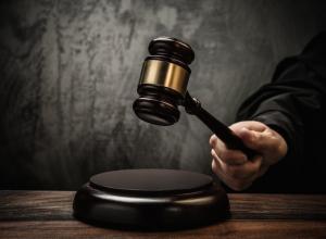 Ростовский суд отправил за решетку участников запрещенной группировки