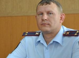 В Каменске-Шахтинском назначен новый начальник полиции