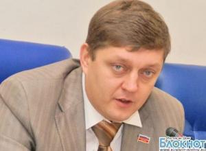 Депутат Госдумы Олег Пахолков обратился с заявлением о возбуждении уголовного дела в отношении Навального
