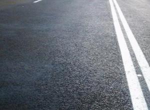 Автодорогу после ремонта открыли в селе Александровка 2-я Ростовской области