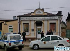 В Ростове задержали подозреваемых в ограблении новочеркасского ювелирного салона