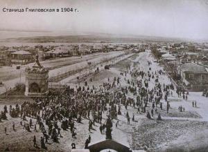 Местный календарь: 5 мая 1797 года появилась Гниловская станица