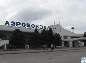 Аэропорт Ростова закрыт из-за ЧП при посадке самолета из Москвы