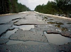 Ростовские дороги попали в список самых аварийных в России