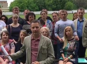 Обманутым дольщикам из Ростовской области не дали задать вопрос Путину