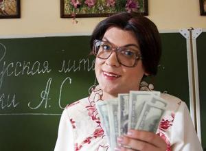 В Ростовской области больше всех зарабатывают учителя в Аксайском районе