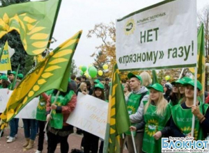 В Ростове задержали «зеленых» за несанкционированный пикет во время визита главы МИД России Лаврова